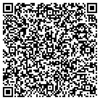 QR-код с контактной информацией организации ШКОЛА № 1210