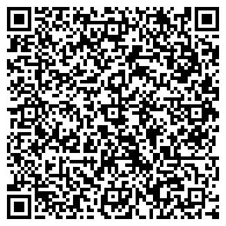 QR-код с контактной информацией организации Пластресурс УВ СП , ООО