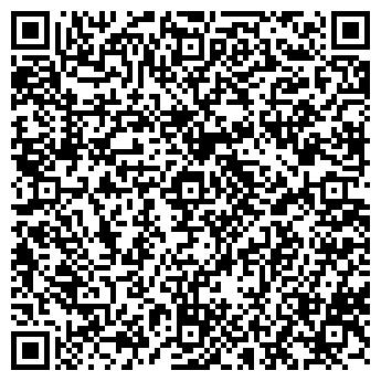 QR-код с контактной информацией организации Виннер пластик груп, ООО