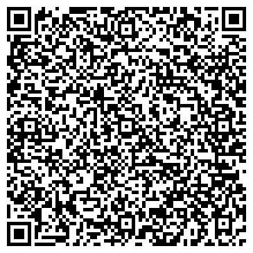 QR-код с контактной информацией организации Экспортмашсервис, ООО