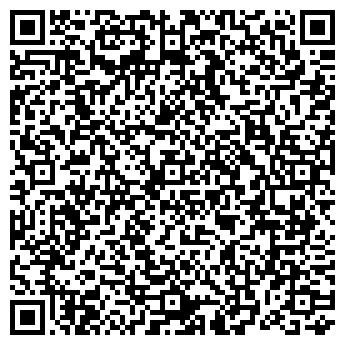 QR-код с контактной информацией организации Дизайнер, ООО