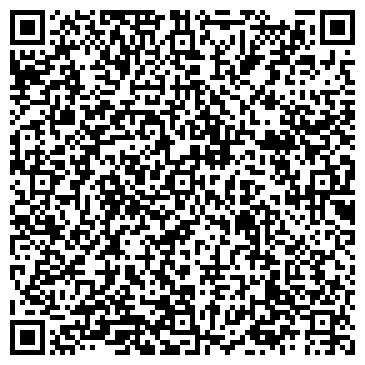 QR-код с контактной информацией организации ОАО ЗАВОД МОТОРОРЕМОНТНЫЙ ДЗЕРЖИНСКИЙ