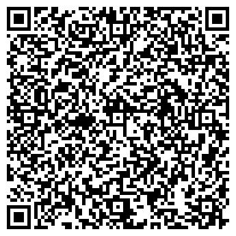 QR-код с контактной информацией организации Динотрейд, ООО
