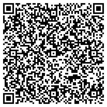 QR-код с контактной информацией организации Конвейер, ОАО