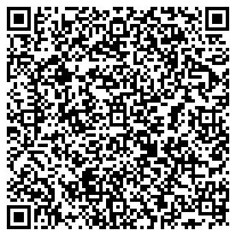 QR-код с контактной информацией организации Лидер Латикрит, ООО