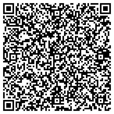 QR-код с контактной информацией организации Опти-Строй, ООО