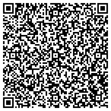 QR-код с контактной информацией организации РГУП ЗАВОД ЭКСПЕРИМЕНТАЛЬНО-МЕХАНИЧЕСКИЙ