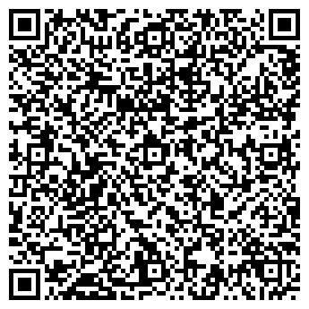 QR-код с контактной информацией организации Алю-Дом, ООО