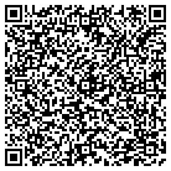 QR-код с контактной информацией организации ЕТС-Киев, ООО (Единая Торговая Система)