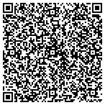 QR-код с контактной информацией организации Лайон, ООО