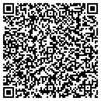 QR-код с контактной информацией организации Фирс-Т, ООО