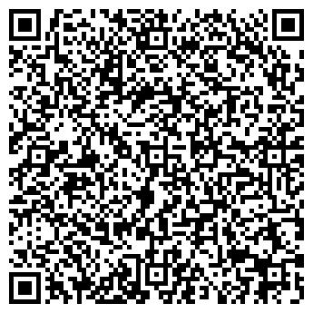 QR-код с контактной информацией организации Альтахим, ООО