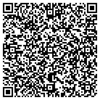 QR-код с контактной информацией организации Lias comp., ЧП