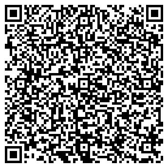 QR-код с контактной информацией организации Атон, ООО