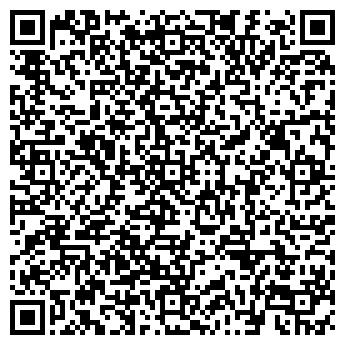 QR-код с контактной информацией организации Утрако Холанд Б.В., Представительство