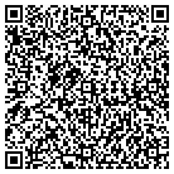 QR-код с контактной информацией организации РеПласт, ООО
