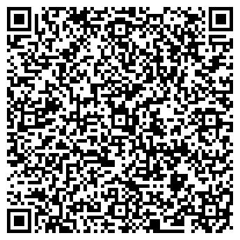 QR-код с контактной информацией организации Трейд БудАльянс, ООО