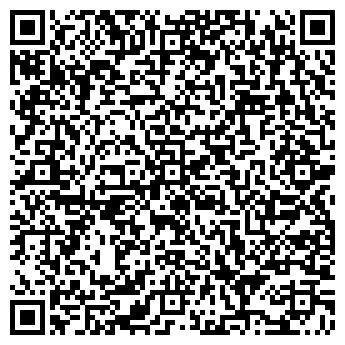 QR-код с контактной информацией организации Эридан Плюс, ООО