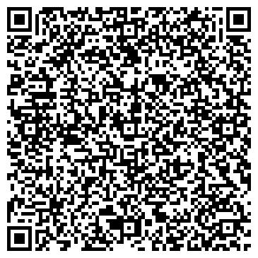 QR-код с контактной информацией организации Центр развития технологий, ЧП