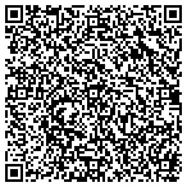 QR-код с контактной информацией организации Эксал, ООО (EXAL LTD)