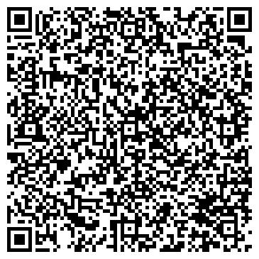QR-код с контактной информацией организации Лакмар ТД,ООО