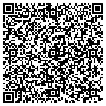 QR-код с контактной информацией организации Буршич, ООО