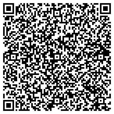 QR-код с контактной информацией организации ООО «Промышленный консалтинг»