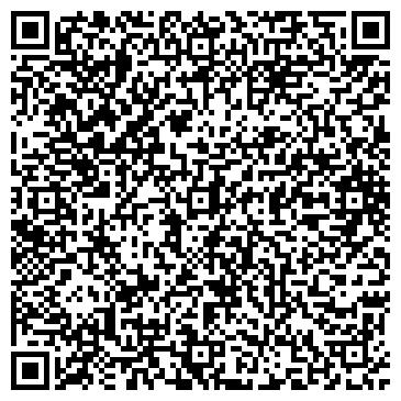 QR-код с контактной информацией организации АРС-Стилл, ООО