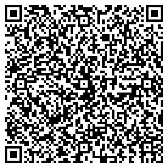 QR-код с контактной информацией организации Гранд Виктори Трейд, ООО