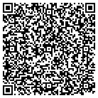QR-код с контактной информацией организации Конкрит нова, ООО