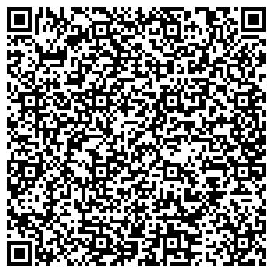 QR-код с контактной информацией организации ТМ Decomax (пластиковые панели)