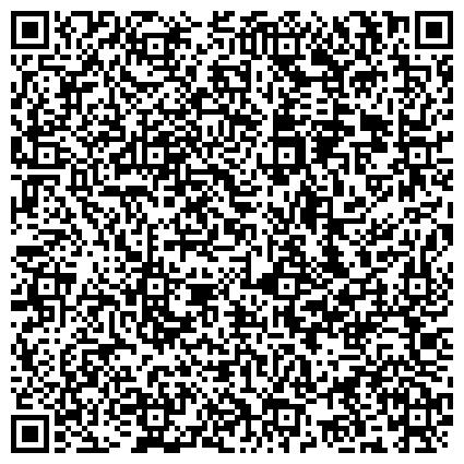 QR-код с контактной информацией организации ДНЕПРОДЗЕРЖИНСКИЙ СТАЛЕЛИТЕЙНЫЙ ЗАВОД, МЕТАЛЛУРГИЧЕСКОЕ ПРЕДПРИЯТИЕ, ДЧП ОАО ДНЕПРОВАГОНМАШ