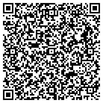QR-код с контактной информацией организации Хард НВП, ООО