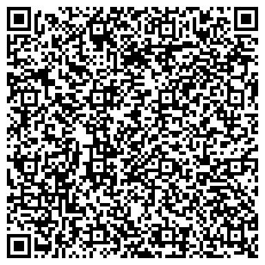 QR-код с контактной информацией организации Галхимсервис, ООО