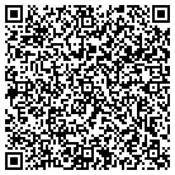 QR-код с контактной информацией организации Дайвер Лтд, ООО