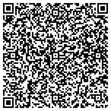 QR-код с контактной информацией организации Эмбер-Ойл, ООО