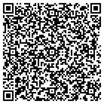 QR-код с контактной информацией организации Элит Декор, ЗАО