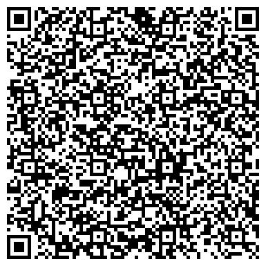 QR-код с контактной информацией организации Альфа Профиль, ООО