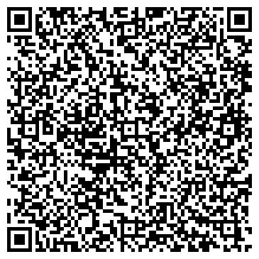 QR-код с контактной информацией организации Химэкс, ЧП ПКП