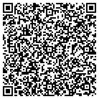 QR-код с контактной информацией организации Вомпис, ООО