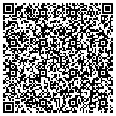 QR-код с контактной информацией организации Ролл Гранд, ООО (Roll Grand)