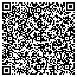 QR-код с контактной информацией организации АльфаСис, ООО