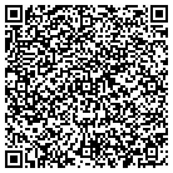QR-код с контактной информацией организации Дахкон, ООО