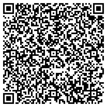 QR-код с контактной информацией организации Вин-Сайт, ООО