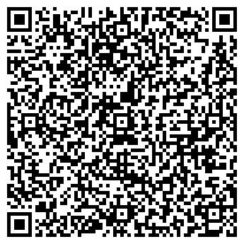 QR-код с контактной информацией организации ШКОЛА № 593
