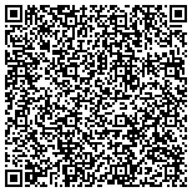 QR-код с контактной информацией организации ГП ПРИДНЕПРОВСКИЙ ГИДРОМЕТАЛЛУРГИЧЕСКИЙ ЗАВОД, ГП