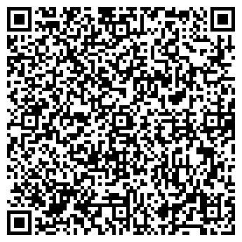 QR-код с контактной информацией организации Dreamway, СПД