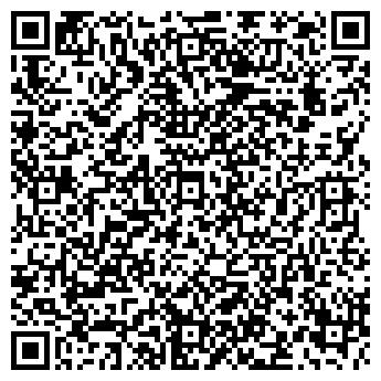 QR-код с контактной информацией организации Туплекс-запад, ДП