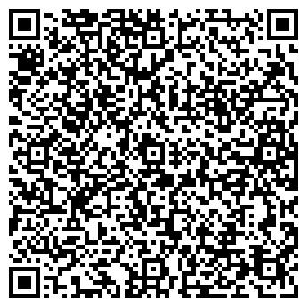 QR-код с контактной информацией организации НПО Азовинвест, ООО