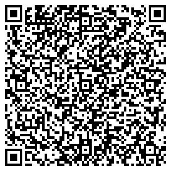 QR-код с контактной информацией организации Артлекс, ООО